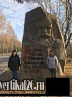 Золотое Кольцо России!